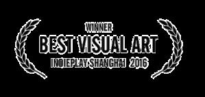 indiegame2016-AWARD